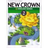 日本初中英语教材2(电子版)