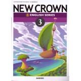 日本初中英语教材3(NEW CROWN ENGLISH SERIES 3)